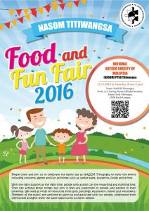 food-and-fun-fair-event